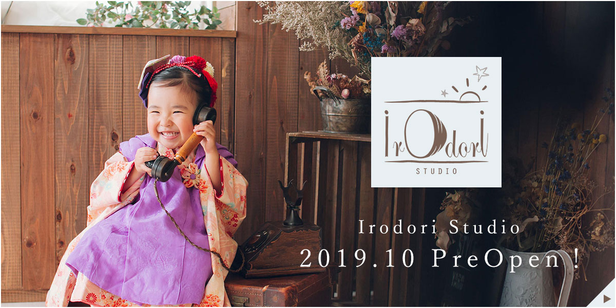 Irodori Studio 2019.10 pre open!! coming soon!!